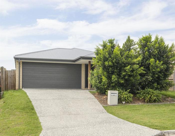 26 Freedman Drive, Willow Vale 4209, QLD House Photo