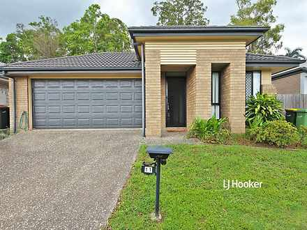 11 Chamomile Street, Griffin 4503, QLD House Photo