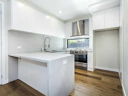 1&5/53 Patterson Street, Ringwood East 3135, VIC Townhouse Photo