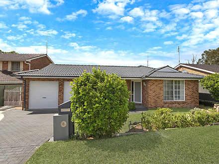 41 Twin Lakes Drive, Lake Haven 2263, NSW House Photo