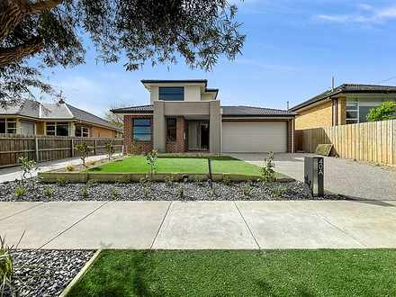 40A Cook Street, Newtown 3220, VIC House Photo