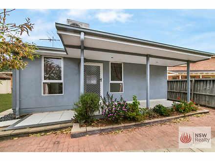 15A Seabrook Crescent, Doonside 2767, NSW Flat Photo