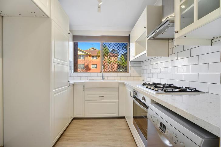 5D/19-21 George Street, North Strathfield 2137, NSW Apartment Photo