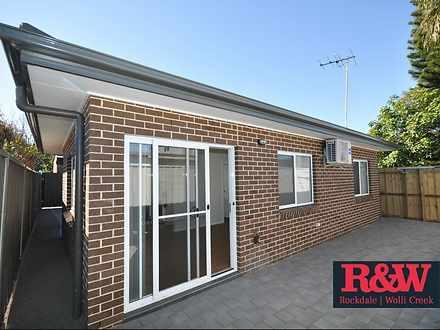 34A Bowmer Street, Banksia 2216, NSW Villa Photo