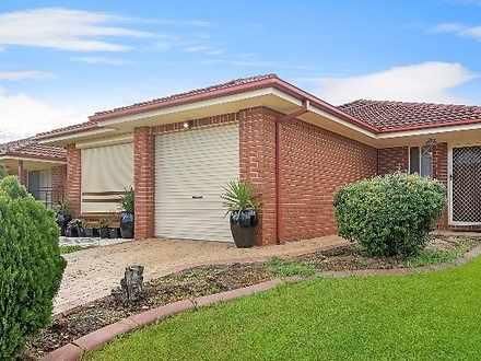 19 Webb Place, Minto 2566, NSW House Photo