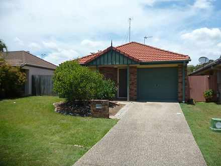 14 Renoir Drive, Coombabah 4216, QLD House Photo
