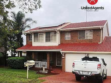 156 Carmichael Drive, West Hoxton 2171, NSW House Photo
