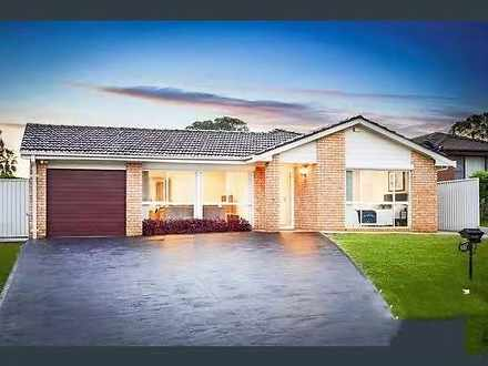 11 Norseman Close, Green Valley 2168, NSW House Photo