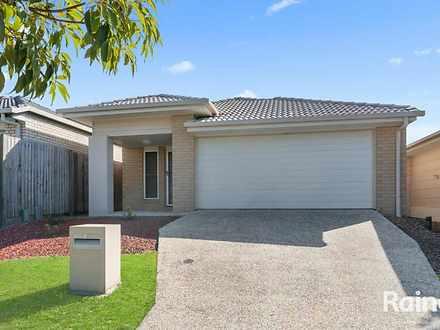5 Travertine Avenue, Logan Reserve 4133, QLD House Photo