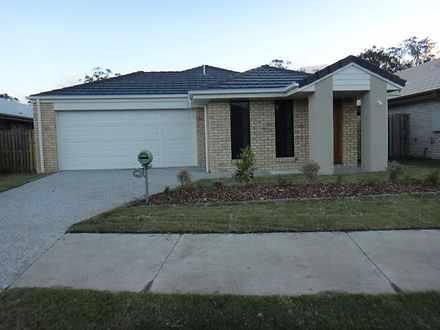28 Moonlight Drive, Brassall 4305, QLD House Photo