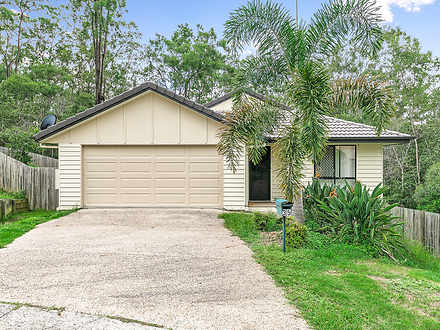 35 Andrew Walker Drive, Goodna 4300, QLD House Photo