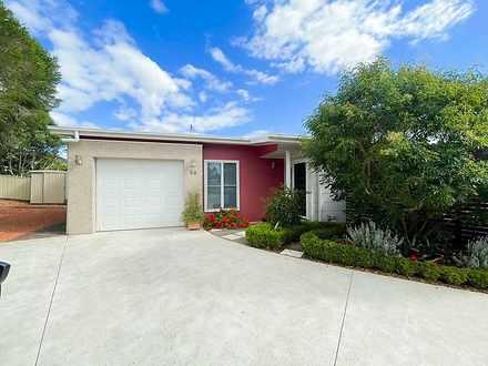 14 Margot Close, Bolwarra Heights 2320, NSW House Photo