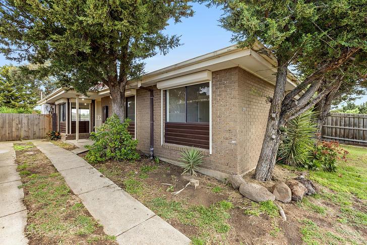 29 Rosella Avenue, Werribee 3030, VIC House Photo