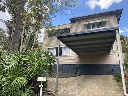 5 Irvine Place, Lismore 2480, NSW House Photo