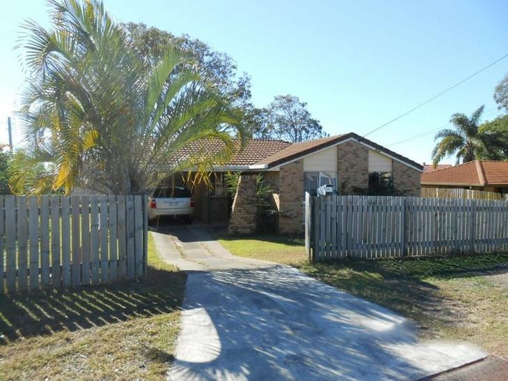 30 Maurice Court, Eagleby 4207, QLD House Photo