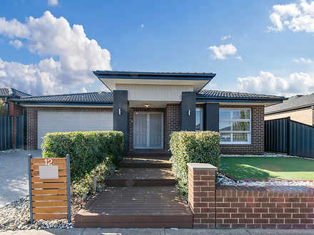 12 Moore Drive, Fraser Rise 3336, VIC House Photo