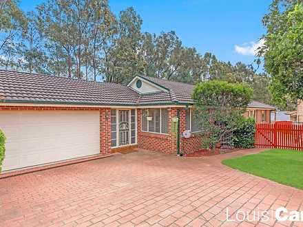 64 Sentry Drive, Stanhope Gardens 2768, NSW House Photo
