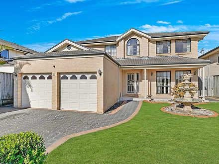 22 Hibiscus Close, Acacia Gardens 2763, NSW House Photo