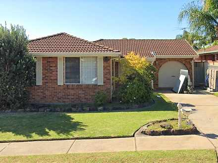 39 Swan Circuit, Green Valley 2168, NSW House Photo