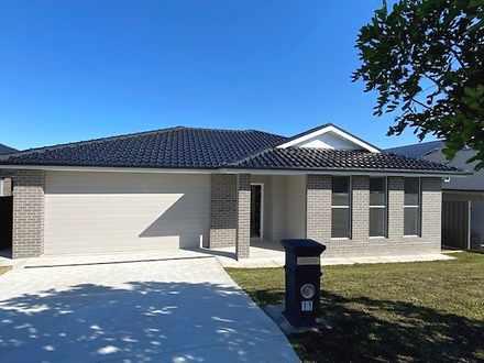 11 Armour Drive, Cameron Park 2285, NSW House Photo