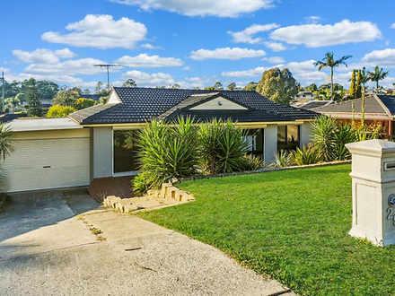 29 Sopwith Avenue, Raby 2566, NSW House Photo
