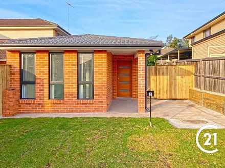 1 Grech Place, Glenwood 2768, NSW House Photo