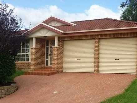 12 Provost Mews, Holsworthy 2173, NSW House Photo