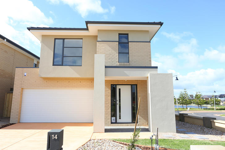 14 Seabreezer Place, Point Cook 3030, VIC House Photo