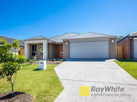 21 Hibbard Court, Collingwood Park 4301, QLD House Photo