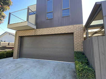6 Moonabeal Court, Traralgon 3844, VIC House Photo