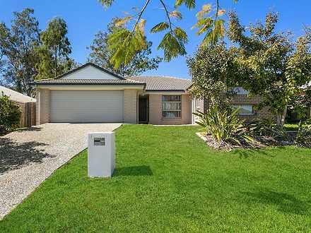 13 Peacock Drive, Bundamba 4304, QLD House Photo