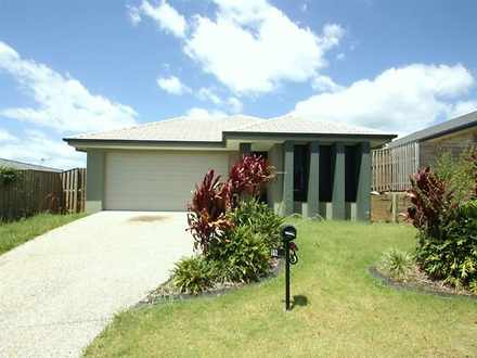 55 Manning Circuit, Pacific Pines 4211, QLD House Photo