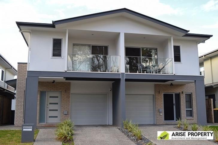 10 Diligent Place, Runcorn 4113, QLD House Photo