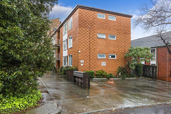11/5 Mcgrath Court, Richmond 3121, VIC Apartment Photo