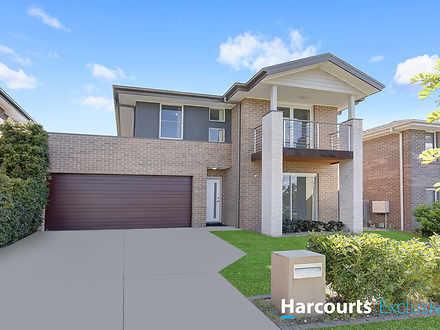 3 Kezar Road, Kellyville 2155, NSW House Photo