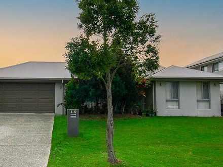 15 Nimbus Court, Coomera 4209, QLD House Photo