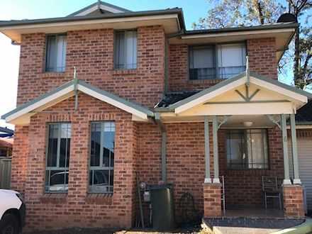 5/50 Camden Street, Fairfield 2165, NSW Townhouse Photo