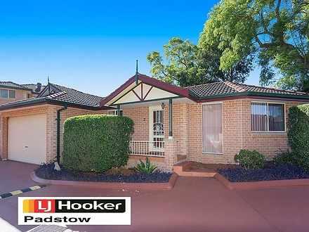 2/13 Kinross Place, Revesby 2212, NSW Duplex_semi Photo