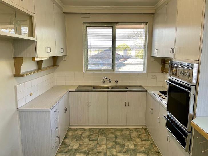7/95 Paxton Street, Malvern East 3145, VIC Apartment Photo