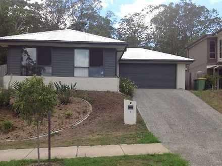 6 Mugello Drive, Oxenford 4210, QLD House Photo