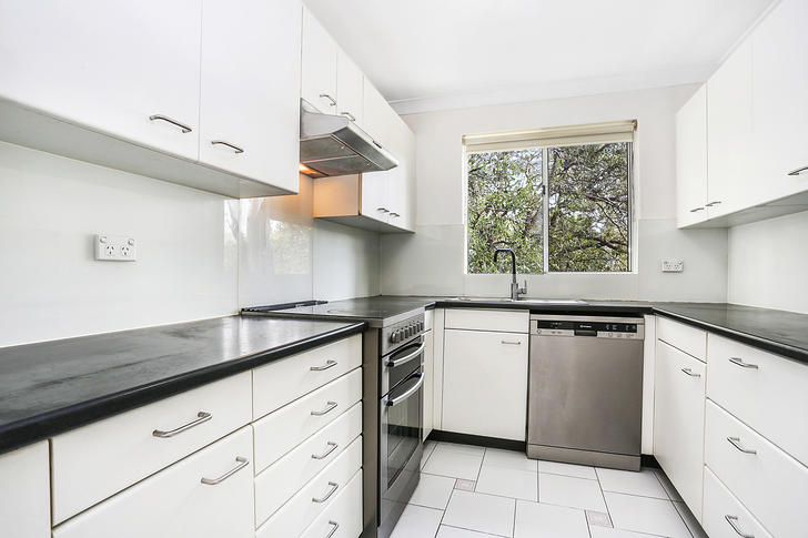 2/884-888 Pacific Highway, Chatswood 2067, NSW Unit Photo