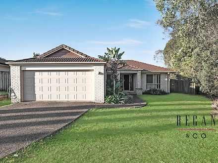 9 Jardine Place, Narangba 4504, QLD House Photo