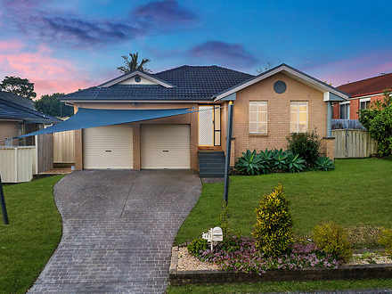 17 Roma Place, Woongarrah 2259, NSW House Photo
