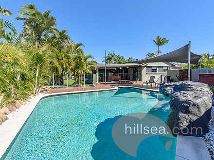 5 Morwell Court, Helensvale 4212, QLD House Photo