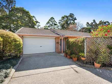 2/6 Bonalbo Close, Coffs Harbour 2450, NSW Villa Photo
