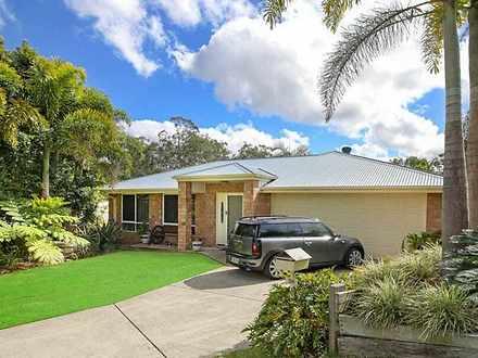 30 Kensington Drive, Cooroy 4563, QLD House Photo