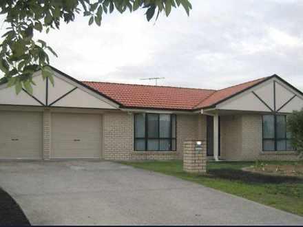 15 Nicole Place, Crestmead 4132, QLD House Photo