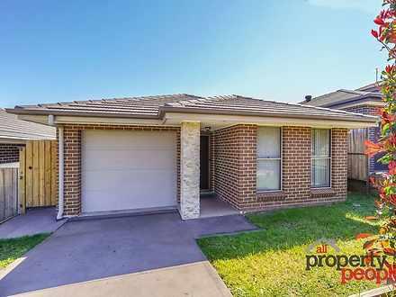 31 Woodroffe Street, Minto 2566, NSW House Photo