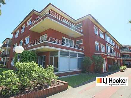 48 Banks Street, Monterey 2217, NSW Apartment Photo