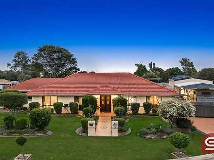 17 Brigalow Court, Murrumba Downs 4503, QLD House Photo